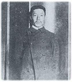 安重根 - 刺杀伊藤博文的朝鲜刺客  免费编辑   修改义项名