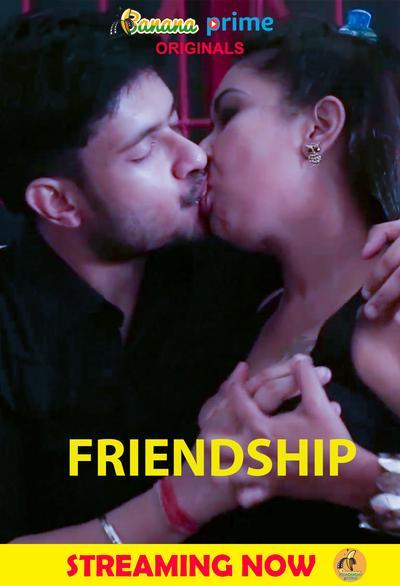 友谊 2020 Bengali S01E02