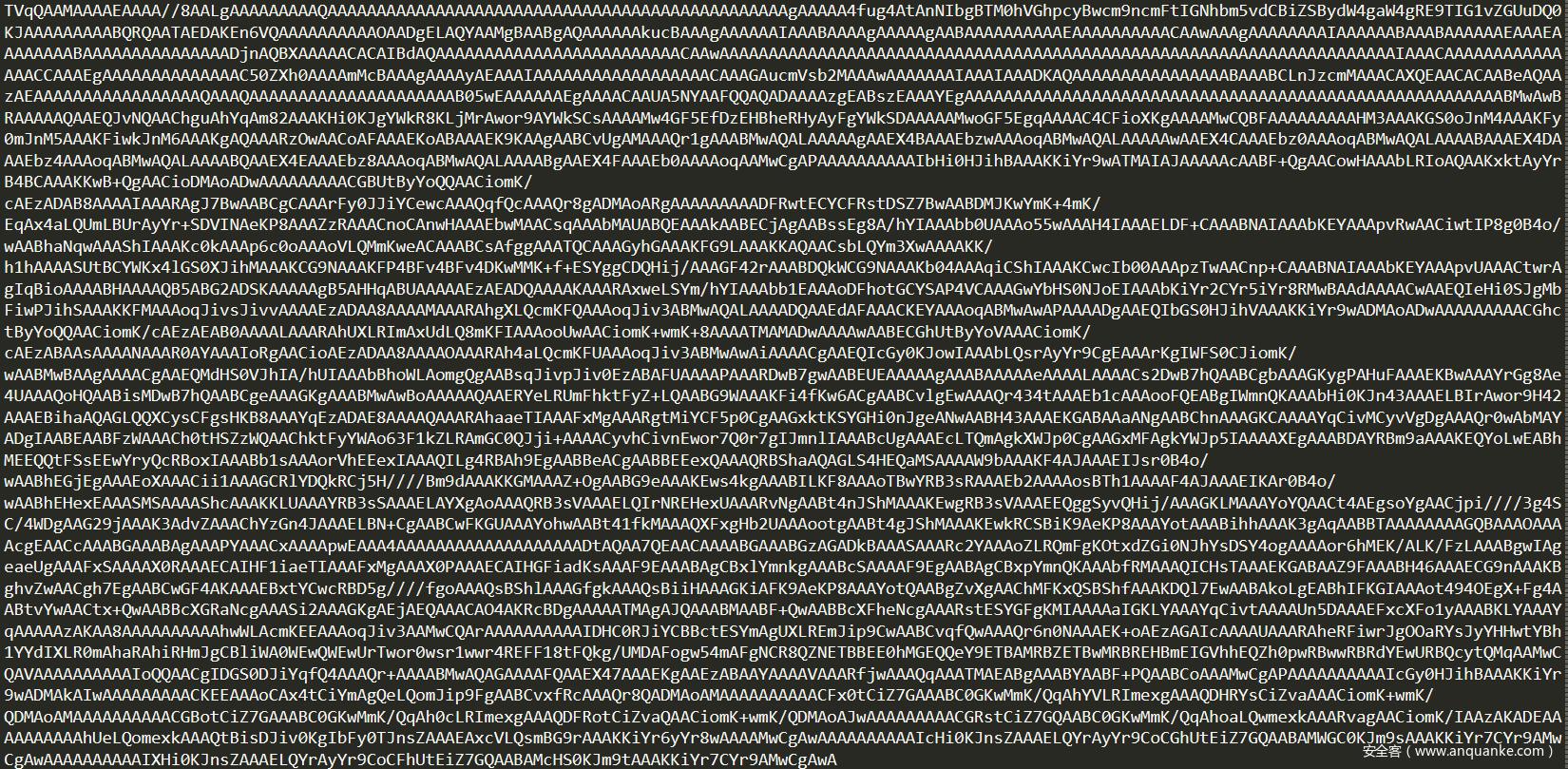 揭密无文件勒索病毒攻击,思考网络安全新威胁