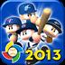 實況野球2013