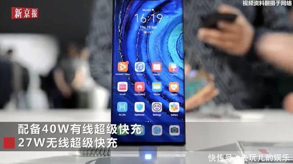 华为新的5g手机是什么