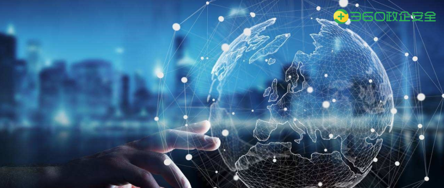 ISC 2020 大数据产业安全创新在线研讨会丨左晓栋:重要数据识别研究进展