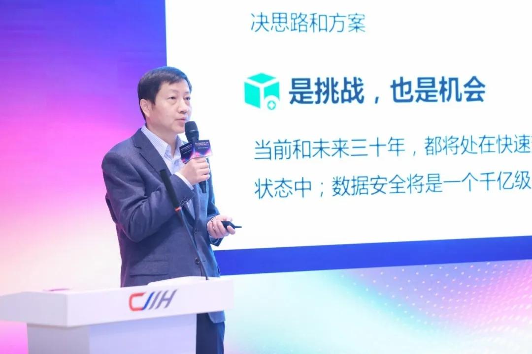 直击中以(上海)创新园开园一周年分论坛:360安全专家共话数据安全治理探索与实践