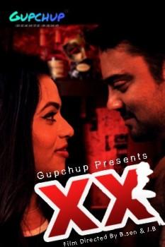 XX [2020] Hindi S01E03