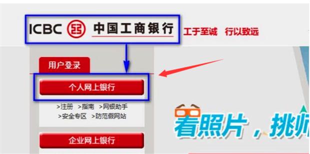 工行e支付一键支付_工商银行工银e支付单笔支付限额怎么修改_360新知