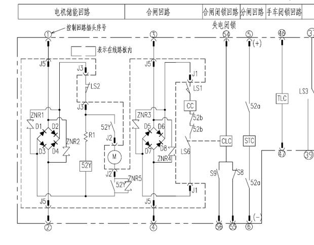 真空断路器工作原理_10KV真空断路器的工作原理?_360问答