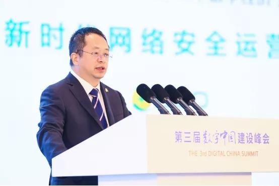 第三届数字中国建设峰会开幕,360周鸿祎谈数字化时代安全共识