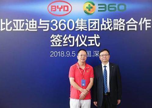 360安全技术和服务