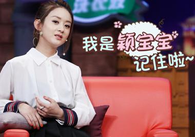 鲁豫有约王铁成_鲁豫有约之催眠术 - www.qiqiapk.com