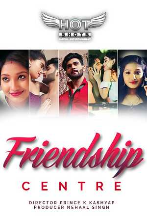 友谊中心2020 Hindi