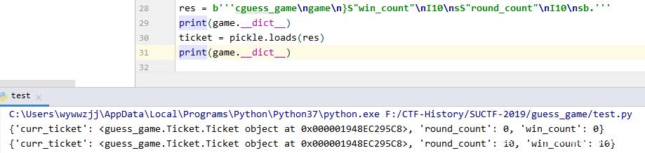 Python pickle 反序列化实例分析