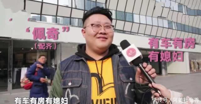 什么样什么样的北京