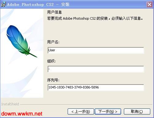 photoshopcs2安装码_photoshop cs2激活码生成器_360问答