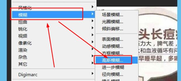 在ps中如何消除锯齿_彻底消除ps制作图片文字或图片锯齿边缘不再模糊_360新知
