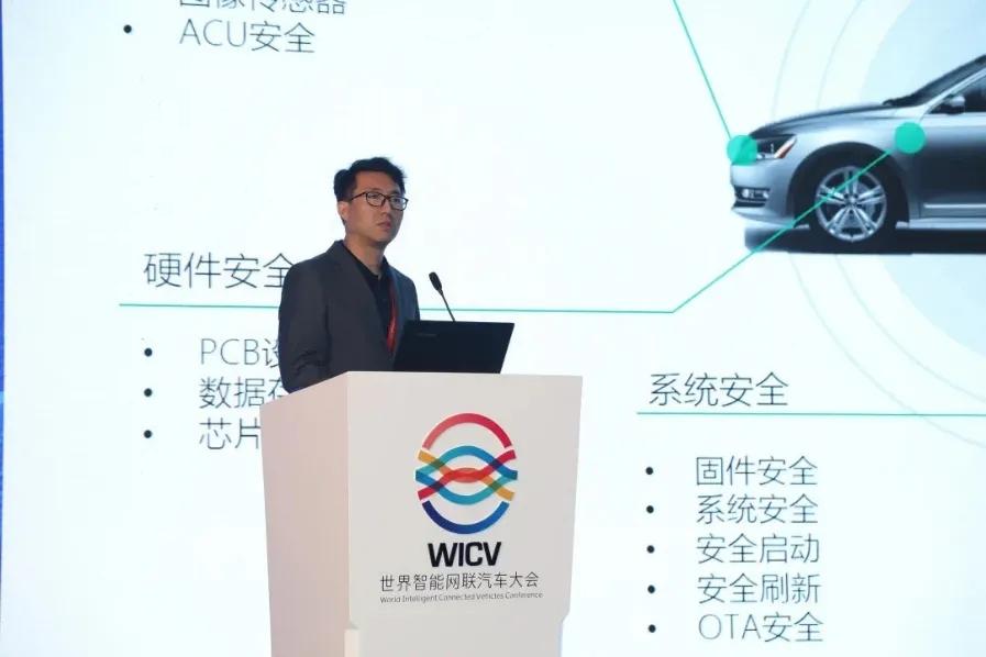 """360亮相2020世界智能网联汽车大会,以新一代安全能力体系守护智能出行""""生命线"""""""