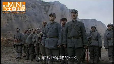 新亮劍-鐵血軍魂16集