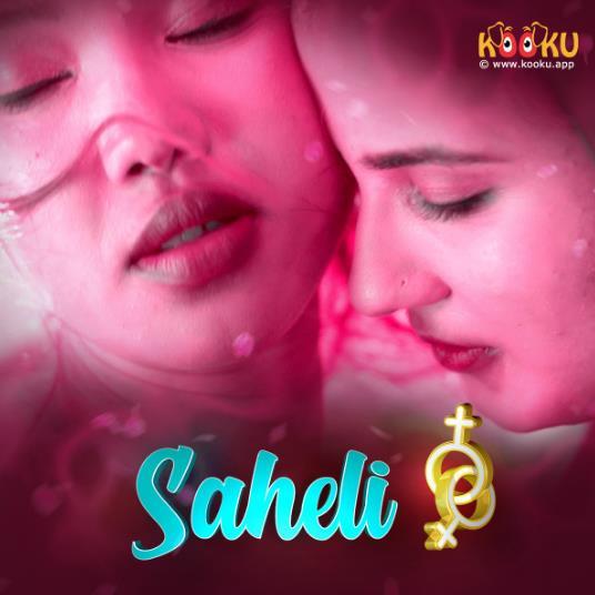 友人 2020 S01 Hindi