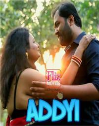 阿迪 2020 Hindi S01E01