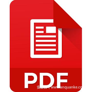 PDF调试技巧剖析