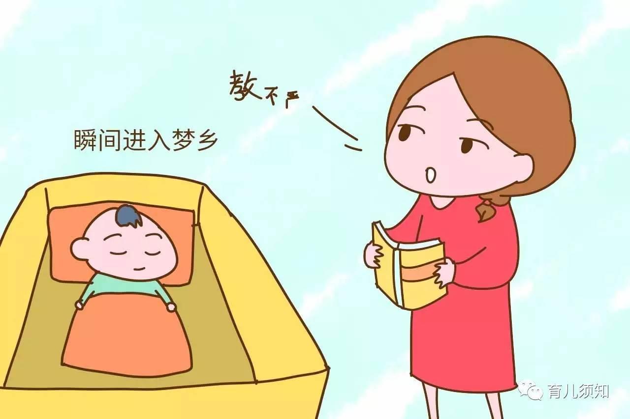 催眠母亲福利漫画_催眠熟睡母的漫画图 - www.aihei5w.com