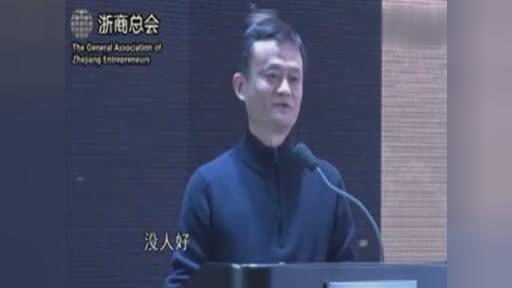 马云简介 励志_马云演讲视频大全-更新更全更受欢迎的影视网站-在线观看