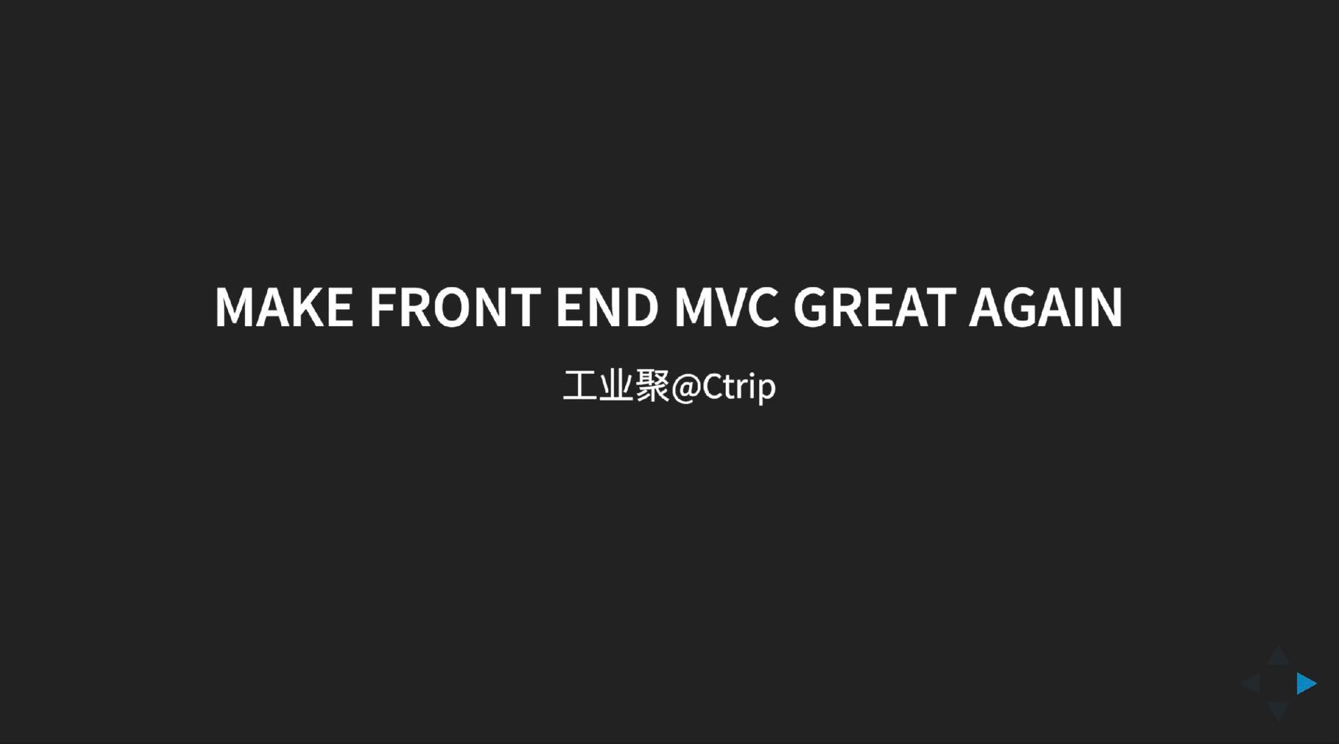 Make Front End MVC