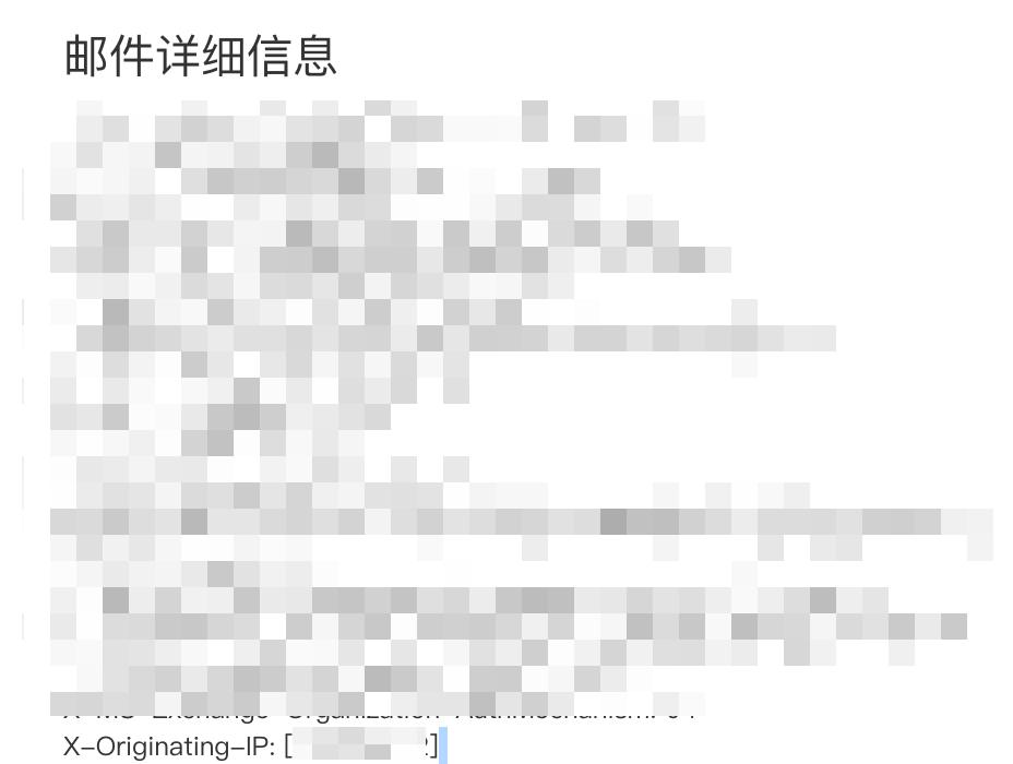image-20200102185405486