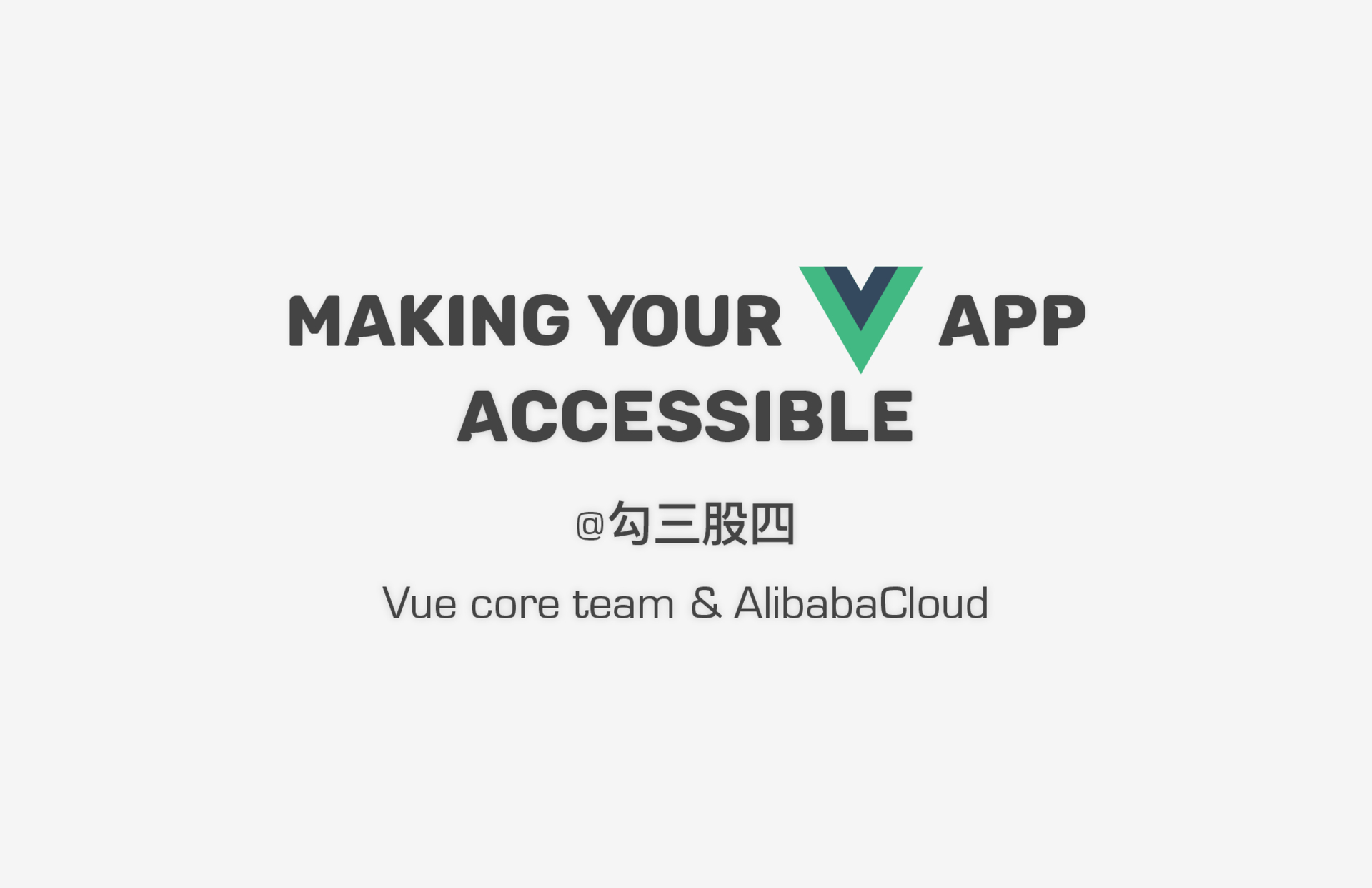 Making-You-Vue-App-Accessible