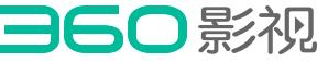 360影视-更新更全更受欢迎的影视网站-在线观看
