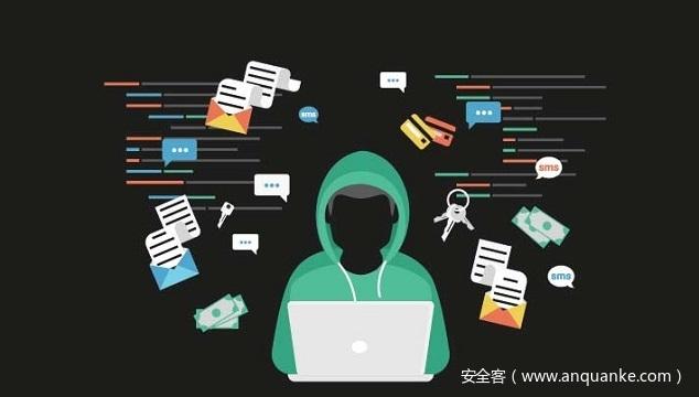 网络安全威胁杂谈