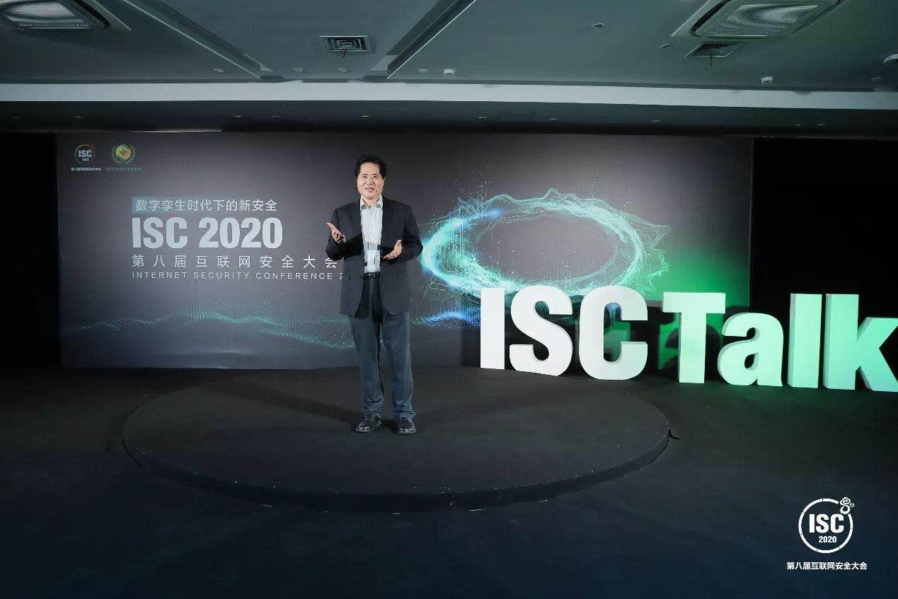 ISC 2020 ATT&CK安全能力衡量论坛:基于网络空间安全攻防全景知识库框架升级防御方案