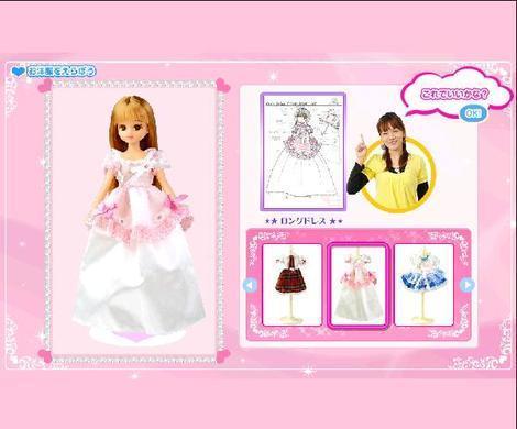 点图纸,然后按图纸上的样子为芭比娃娃选择服装,头发,制作花