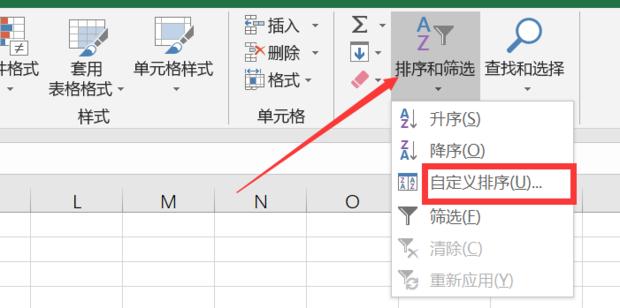 excel工资表的制作_Excel表格如何制作工资条_360新知