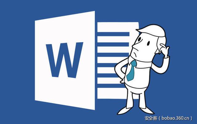技术分享】CVE-2017-0199:Microsoft Office RTF 漏洞利用PoC