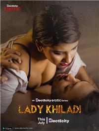 女选手 2020 S01E01 Hindi