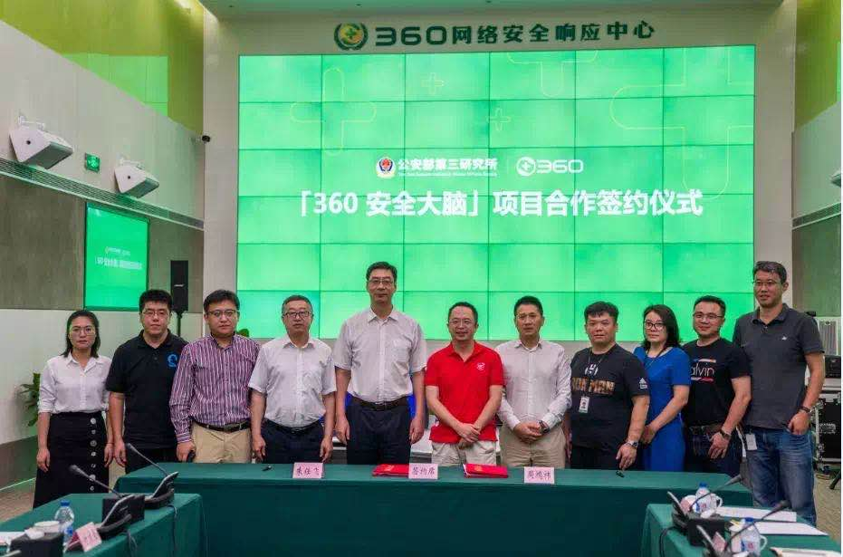 从中标2.51亿天津项目,读懂360政企安全战略升级背后